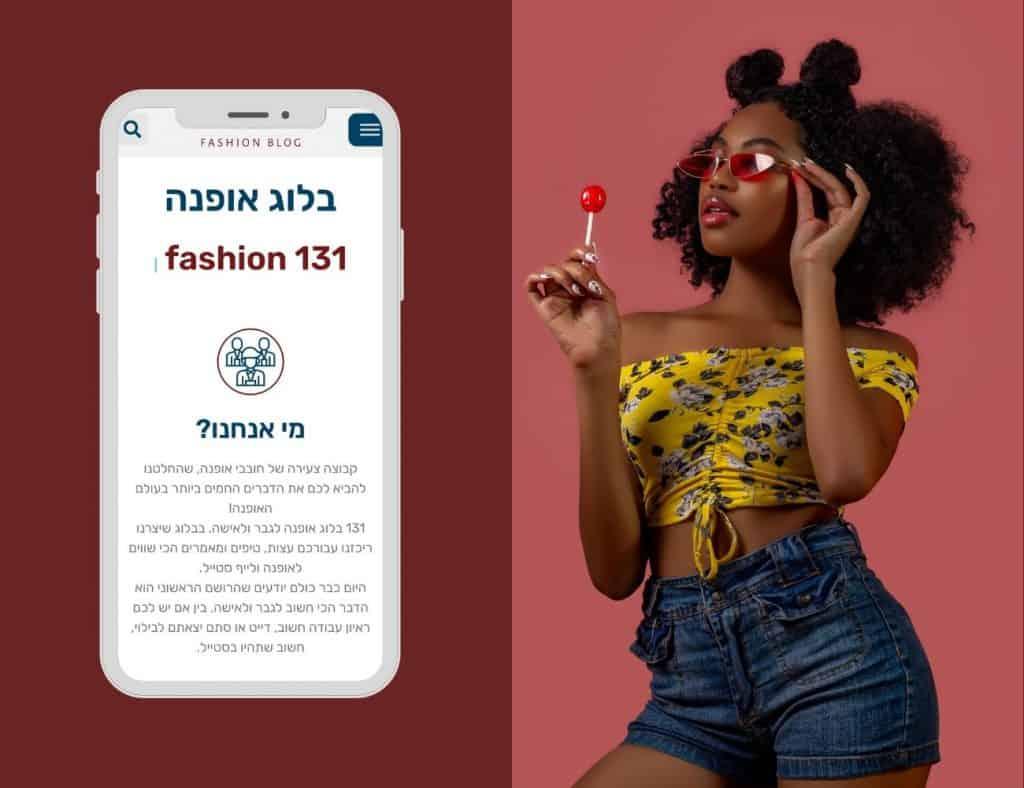 תמונה של דוגמנית עם חולצה צהובה ורקע אדום מדגמנת לאתר 131 בלוג אופנה לנשים